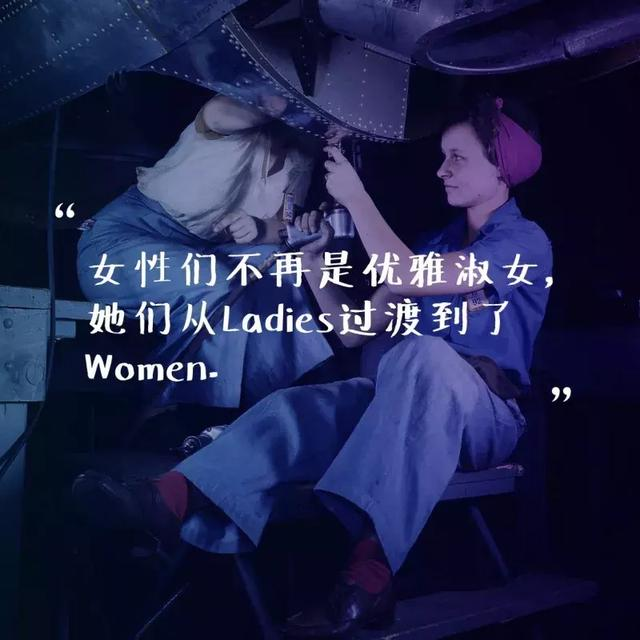 不熱愛工作的女人一定是假女人 - 每日頭條