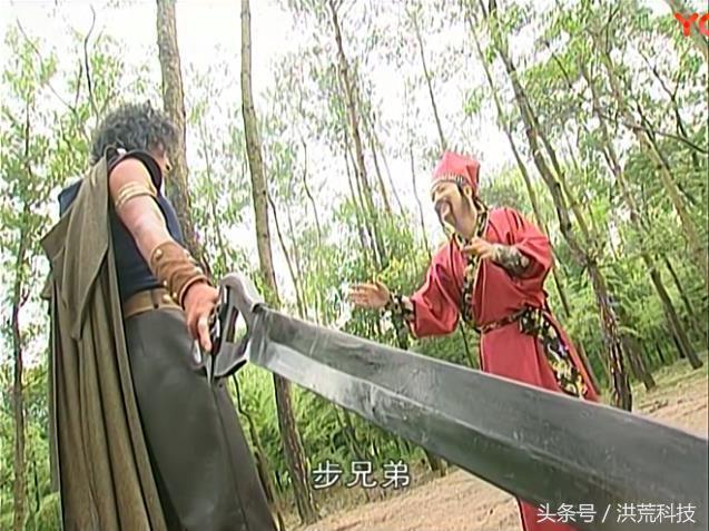 《風雲3》絕世好劍被斬斷。步淵亭為何不幫兒子重鑄?答案很意外 - 每日頭條