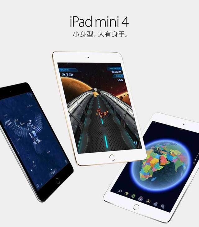 雙十一提前購 iPad mini4大容量不到3k - 每日頭條
