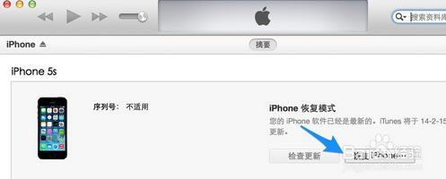 Iphone遇到白蘋果?教你如何刷機 - 每日頭條