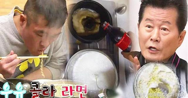 韓式牛奶可樂泡麵完勝火雞面,還有這12款泡麵也是去韓國必買的 - 每日頭條