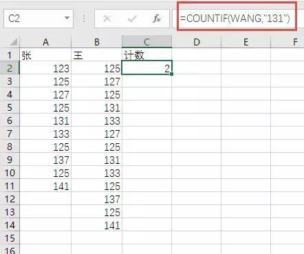 小技巧:Excel中的雙引號你會用嗎?它的用途可大了 - 每日頭條