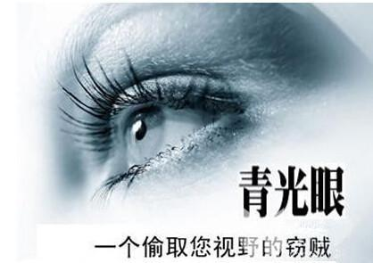 青光眼術後服中藥最好 - 每日頭條