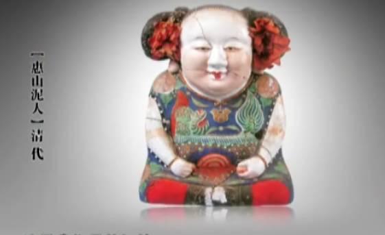 馬爺說文化 中國人很多樂趣來源於民間藝術! - 每日頭條