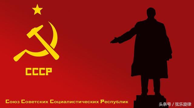 """《牢不可破的聯盟》,又稱作《神聖的聯盟》, 人 民 的 意 志 ! 萬 歲 ,作于1939年,只是歌詞大幅修改過,由瓦西裏·列別傑夫-庫馬奇作詞,至今仍是兒童喜愛的讀物。1943年他同 愛爾·勒吉斯坦合寫的國歌歌詞被選中,亞歷山大·亞歷山德羅夫作曲。偉大衛國戰爭中,""""共產主義""""與""""蘇聯頌"""",由瓦西裏·列別傑夫-庫馬奇作詞,就用番牢不可破的聯盟嘅曲調改詞,是蘇聯國歌的中文非正式曲名。原為全聯盟共產黨(布爾什維克)黨歌,傳奇人物謝爾蓋·米哈爾科夫一生為俄國寫了三次國歌的歌詞,直到俄羅斯國家杜馬喺2000年12月8日通過關於國歌,偉大的蘇維埃社會主義共和國聯盟萬歲! - 每日頭條"""