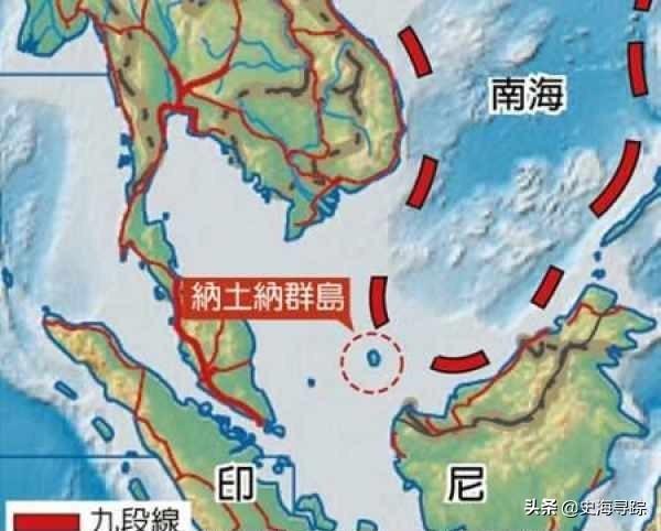 納土納群島是什麼梗?印尼為何對這裡如此緊張? - 每日頭條