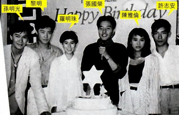 許志安:這個娶了鄭秀文的男人,歌聲很醉人 - 每日頭條