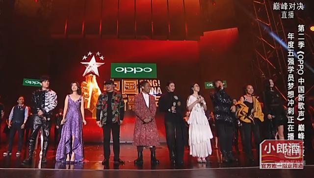 《中國新歌聲》第2季冠軍之戰結局意外!劉歡組扎西平措逆襲奪冠 - 每日頭條