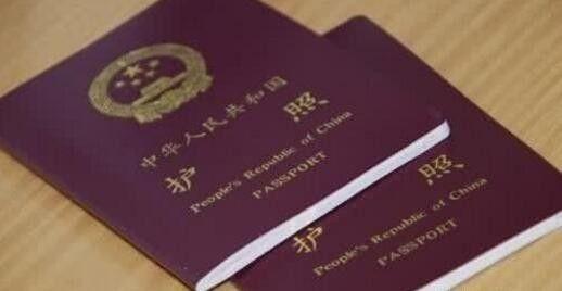 換了新護照,舊護照及有效簽證該何去何從? - 每日頭條