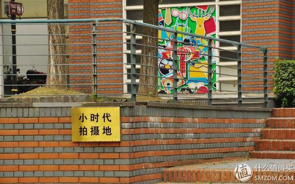 我在上海的這幾年 篇一:泰晤士小鎮 - 每日頭條