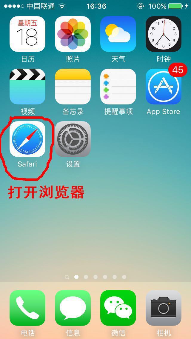 如何將蘋果手機的自動更新關閉 - 每日頭條