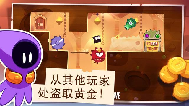免費蘋果遊戲中什麼遊戲好玩?——鮮柚遊戲推薦 - 每日頭條
