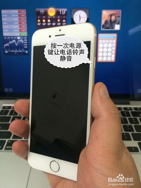 蘋果iPhone6如何拒接來電。蘋果6怎麼掛斷電話! - 每日頭條