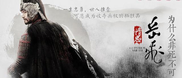 秦檜後人要求撤走岳飛墓前秦檜的跪像,真實的歷史是什麼? - 每日頭條