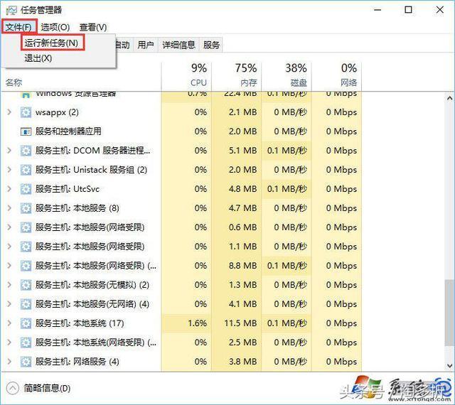 Win10 Windows鍵失靈怎麼辦?電腦Win鍵沒反應的解決辦法 - 每日頭條