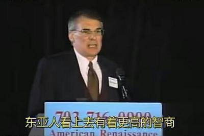 英國科學家結論。中國人智商平均值為105全球第一。西方人不服? - 每日頭條