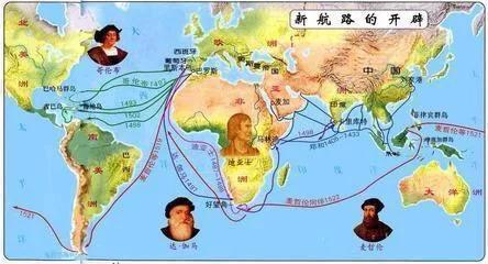 鄭和下西洋與新航路開闢的區別是什麼? - 每日頭條