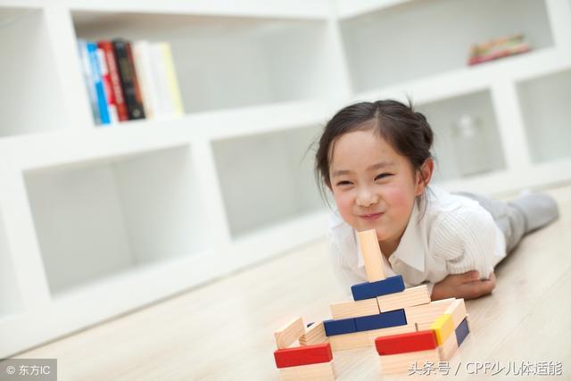 少兒體適能 | 0-12歲兒童體適能教學實施方案 - 每日頭條