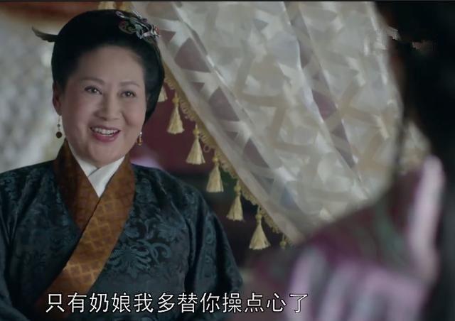 靜妃選柳澄孫女做太子妃。除了支持梅長蘇的謀劃。還有兩個原因 - 每日頭條