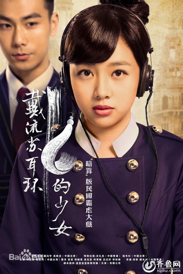 戴流蘇耳環的少女31集電視劇全集劇情介紹1-48大結局 - 每日頭條
