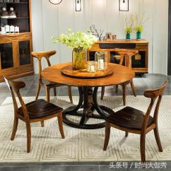 Tall Table And Chairs For Kitchen Dash 簡約現代新中式實木餐桌椅組合 或圓或方 裝扮高大上的餐廳氛圍 每日頭條