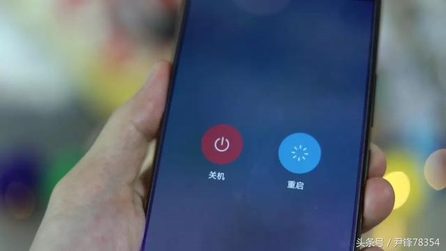 手機又慢又費電,可能是你關機方式不對 - 每日頭條