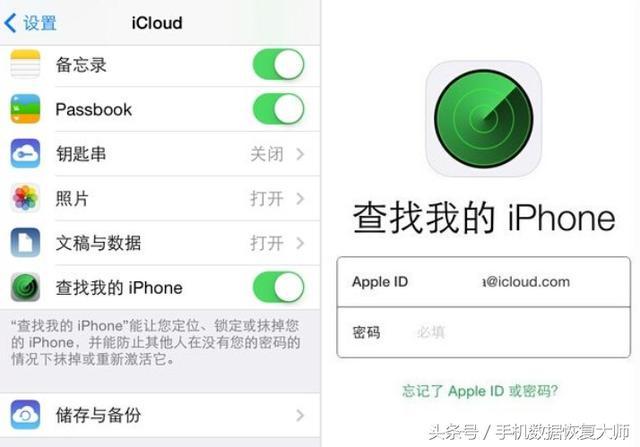 iPhone鎖屏密碼忘了怎麼破?大神教你輕鬆解密碼 - 每日頭條