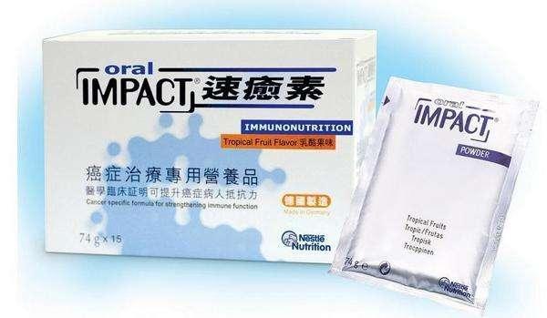 細數這些令香港人引以為傲的香港好藥 - 每日頭條