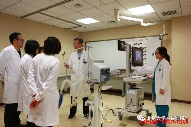 熱點|北京大學人民醫院臨床能力培訓中心通過國際醫學模擬協會認證 - 每日頭條