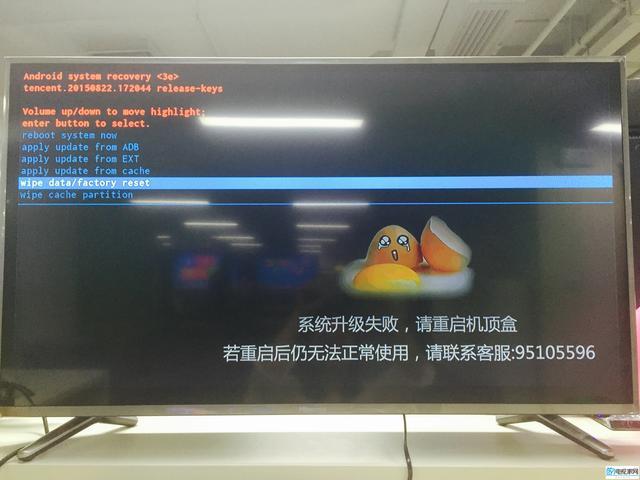 創維盒子Q+如何恢復出廠設置?解決黑屏死機難題! - 每日頭條