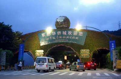 深圳東部華僑城到底有什麼好玩?這麼多人都想去! - 每日頭條