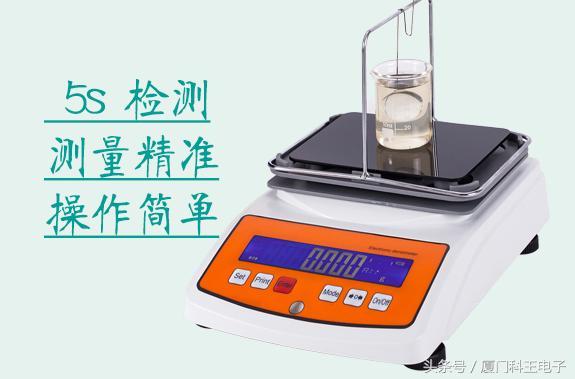 水玻璃比重模數檢測儀 - 每日頭條