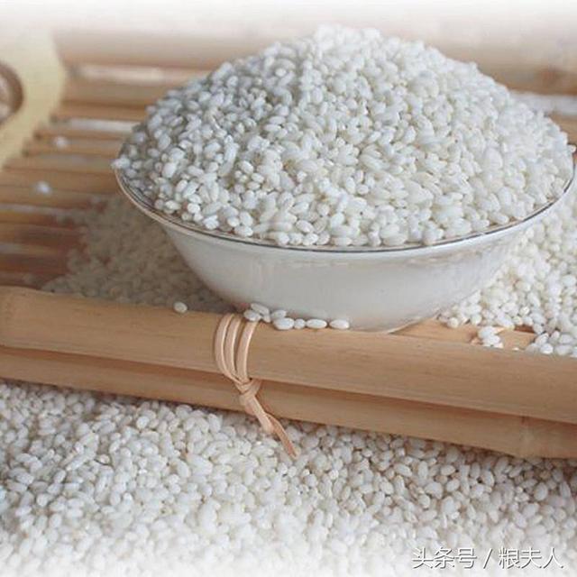 我們常見的六種不同種類米。他們之間不同的營養價值與功效? - 每日頭條