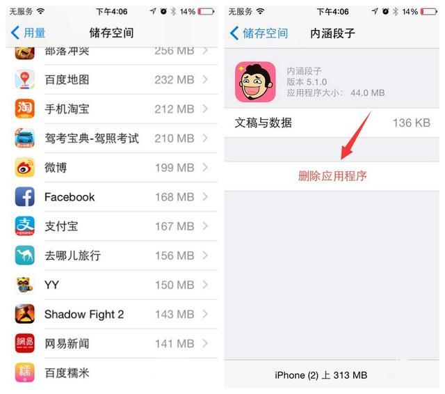愛思問答①⑧ iOS11 beta5怎麼升級?怎麼降級? - 每日頭條