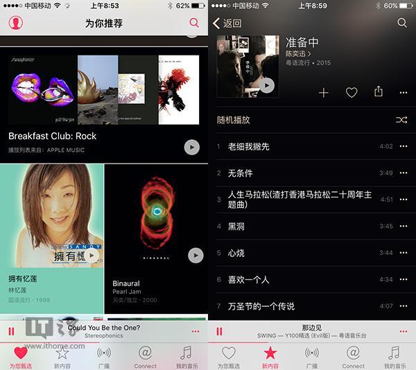 蘋果Apple Music內地版體驗:大陸曲庫是硬傷 - 每日頭條