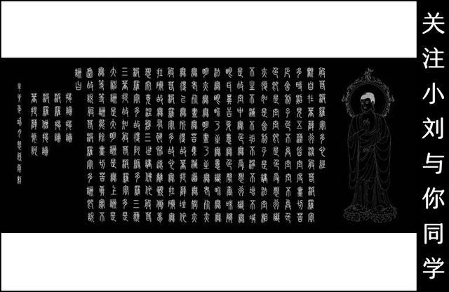《般若波羅蜜多心經》不是佛經。本文解讀什麼是:「波羅密多」? - 每日頭條
