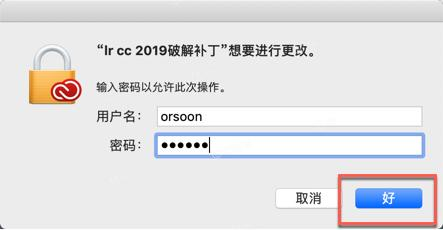 Lightroom Classic CC 2019 for Mac永久破解教程 - 每日頭條