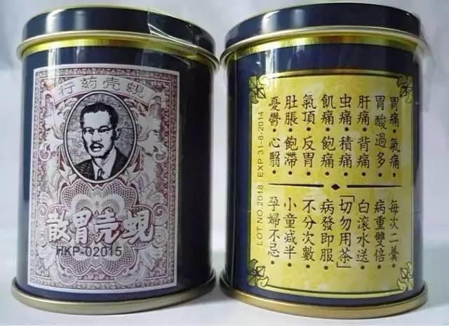 那些香港必買的藥。真的有這麼神奇? - 每日頭條