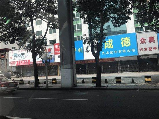 廣州永福路車品批發市場將終結,全國的汽配城將何去何從? - 每日頭條