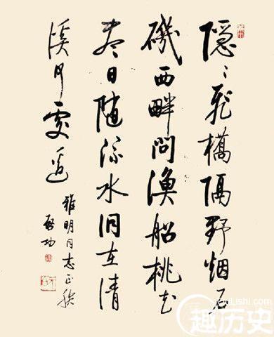 張旭的代表作品是什麼 張旭書法的特點 - 每日頭條