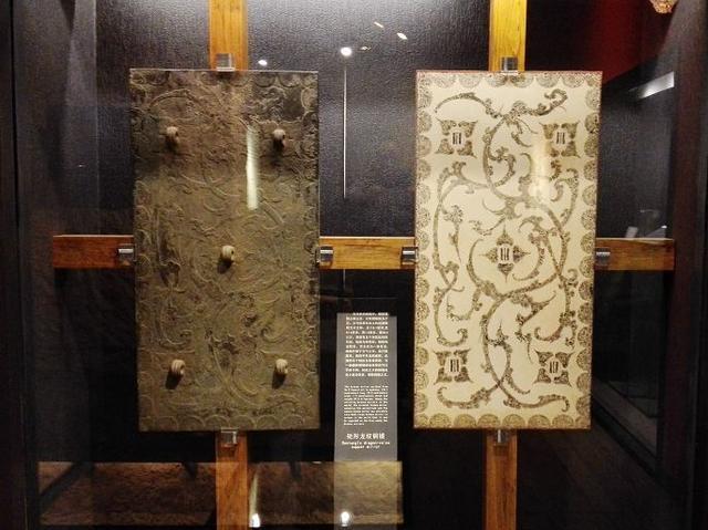 快來看!禁出國展覽64件文物之齊王墓青銅方鏡 - 每日頭條