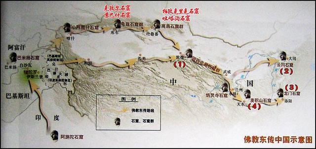 中國宗教信仰之佛教的傳入 - 每日頭條