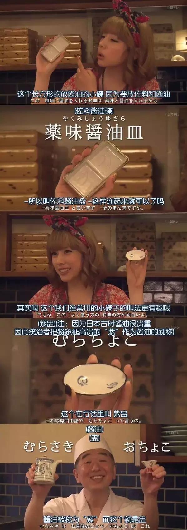 有哪些日劇比較適合日語初學者? - 每日頭條