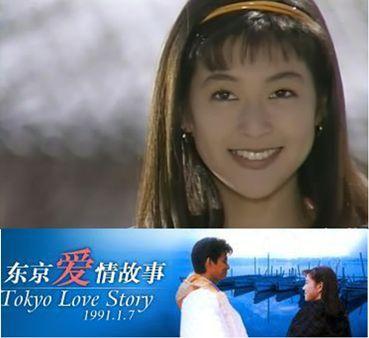 回憶殺 東京愛情故事拍攝地探訪攻略-之東京篇 - 每日頭條