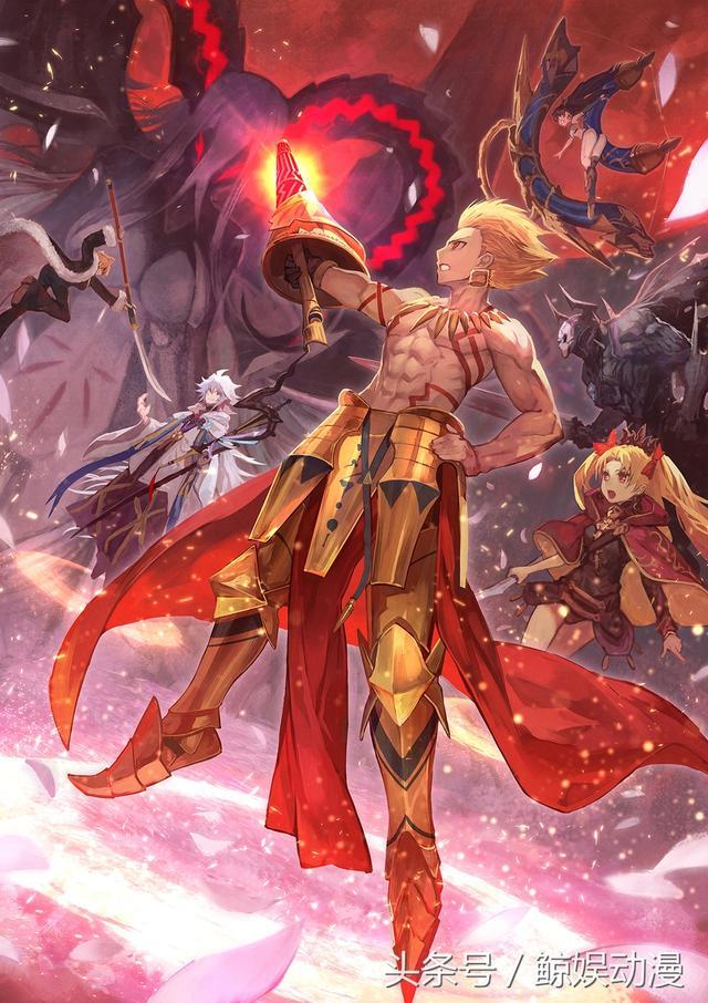 FGO絕對魔獸戰線屠龍提媽劇透。英雄王與恩奇都為救蒼生犧牲燃爆 - 每日頭條