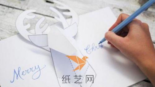 如何製作簡單最漂亮的立體聖誕節賀卡 聖誕節圖片立體手工賀卡製作方法 - 每日頭條