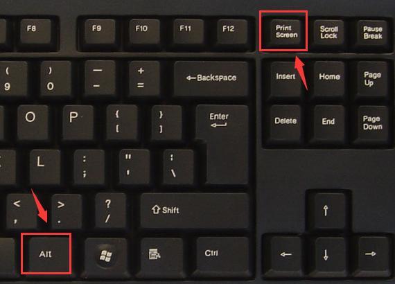 在電腦上怎麼樣截圖 電腦截圖的方法有哪些 - 每日頭條