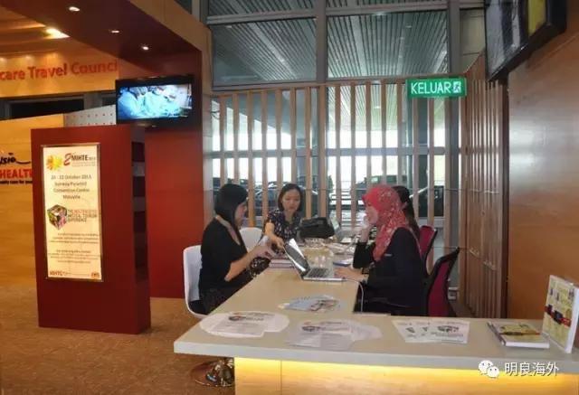 中國公民赴馬來西亞養老 是否如「天堂」冷暖自知 - 每日頭條