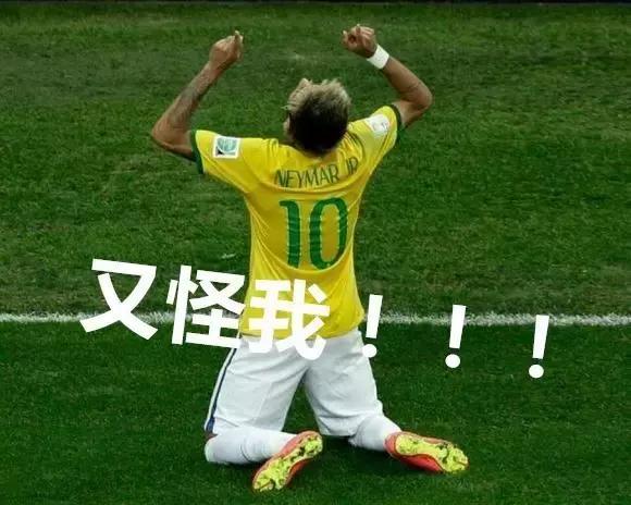 巴西天才一朝淪為「挨踢王」,花式過人真的辣眼睛! - 每日頭條