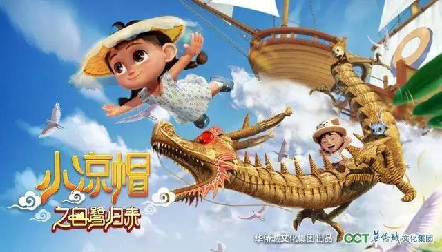 深圳親子游|深圳甘坑小鎮小涼帽之家度假。體驗別樣的度假風情 - 每日頭條